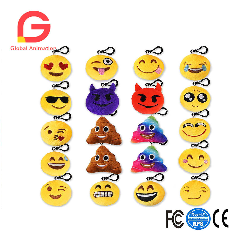 """Objective Pack Of 20 5cm/2"""" Mini Emoji Keychain Cushion Pillows Set Party Supplies/clawmachine Refill Prizes/pinata Filler, Extra Poop 100% High Quality Materials"""
