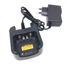 Original 110-220V charger for HYT TC-500S TC-585 tc560 TC510 TC580 radios аксессуары для переговорных устройств hyt tc 780m tc 3000 tc 3600 tc3600m plus