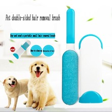 Pet Double-Sided Hair Removal Brush Sticky Brushing Machine Three-Piece Sofa Remover