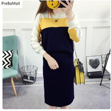 Buy Breastfeeding Maternity Sweaters+Skirt 2019  Autumn Winter Pregnancy Nursing Sweaters Sets Maternity Clothing Sets Outwear C0110 directly from merchant!
