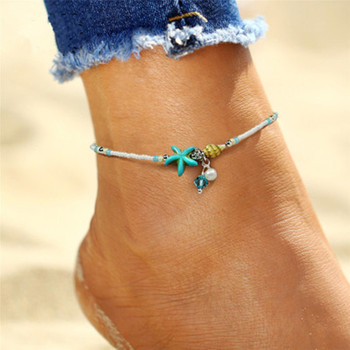 Bohemia Sea Turtle Starfish Charms Beach Anklet Shell For Women Boho Style 4