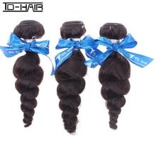 8A  Unprocessed Virgin Brazilian Hair Extension Brazilian Loose wave Hair Weaving 3Pcs/Lot Human Hair Bundles TD Hair Products