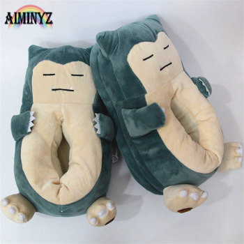 Little Beast Slippers
