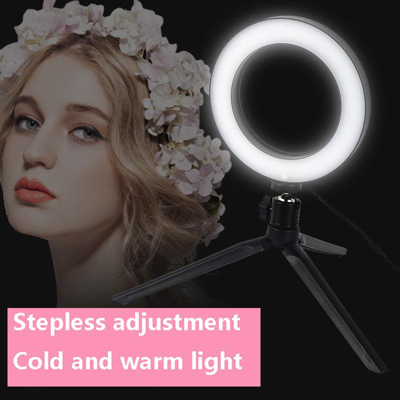 Кольцо с регулируемой яркостью светодиодный светодиодная студийная камера кольцо свет фото телефон видео с штативами селфи палка макияж заполняющий свет для Canon