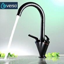Everso Кухня раковина кран черный Кухня кран, кран питьевой воды Кухня смесителя torneira