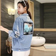2017 Spring Autumn Washed Long Sleeve Denim Jacket Ripped Hole Women Jeans Coat Print Jackets Fashion Female Outerwear