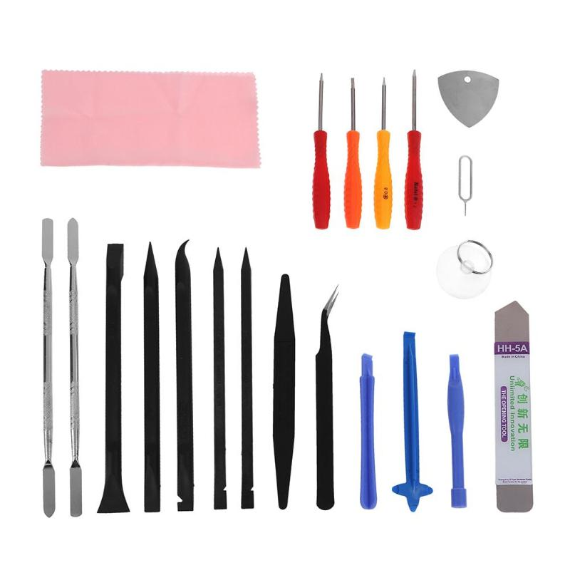 Hand Tool Set Mobile Phone Repair Kit Cell Phone Maintenance Suction Cup Screwdriver Set Screen Disassembly Opening Tool