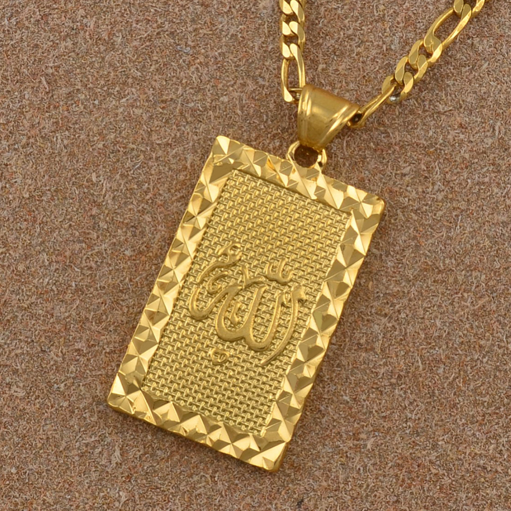 Image 5 - Anniyo Prophet Mohammed Allah Pendant Necklace Women Men Gold  Color Jewelry Middle East/Muslim/Islamic Arab Ahmed #085106necklace  womenpendant necklacemen gold
