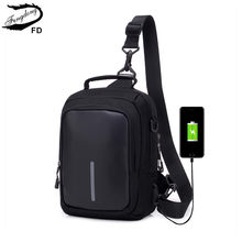 FengDong male fashion black sling chest bag waterproof shoulder bag men cross body bags usb charge boy small messenger bag pack(China)