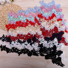 20Pieces Colorful To Choose Embroidered Lace Applique Venise Trimmings For Sewing White Black Red Light Purple Patch
