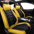 Роскошный кожаный чехол на переднее и заднее сиденье для hyundai santa fe  toyota fortuner lexus is 250 grand starex ford smax  автомобильные сиденья