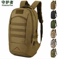 Tactical Backpack Protector Plus/S436 Nylon 35L Sports Bag Camouflage Military Trekking Pack Outdoor Hiking Bag