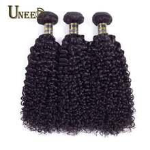 Tissage en lot brésilien naturel Remy frisé ondulé – Uneed Hair, couleur naturelle, 100% cheveux humains, Extensions de cheveux, lot de 3