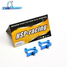 HSP 106045   Aluminum  Metal Wing Adjustable Mount 1/10 Upgrade Parts For 94106 94166 94107 стоимость