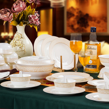 Tableware 56 head bone china tableware Jingdezhen ceramics European dishes dishes set housewarming gifts