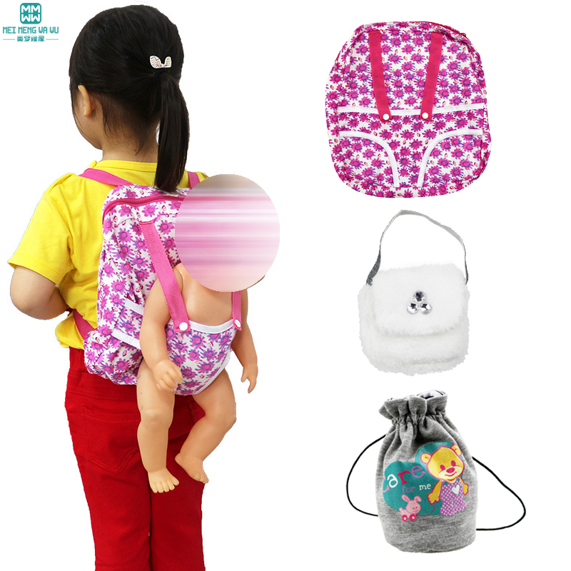 Doll Accessories For 43cm Baby Doll Accessories And American' Doll Outgoing Packets Outdoor Carrying Doll Small Bag