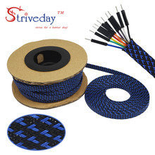 10meters/lot 33ft 4mm PET Expandable Braided Sleeving Flexo wire Cable Sleeve uxcell 12 meters length 10mm width nylon braided expandable sleeving cable harness wire cable protection
