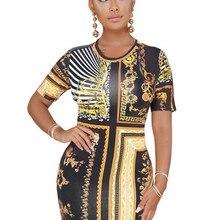 Adogirl Ethnic Style Black Gold Chain Print Women Dress O Neck Short Sleeve  Empire Bandage Mini abfa975cb1c8