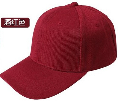 Newly Cheapest Cap Blank Plain Baseball Caps Solid Color Adjustable Hat For Men  Women Mix Color Mix Order Free Shipping-in Baseball Caps from Apparel ... 09767983c484