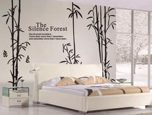 Bamboo Wall Stickers Home Decor Living Room Adesivos De Parede Tree Wall Decals Vinilos Decorativos Para Dormitorios Muursticker