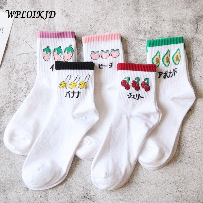 Cute Creative Fruit Avocado/Peach Harajuku Socks Novelty Strawberry Printing Funny Socks Women Jacquard Warm Lovely Meias Sokken