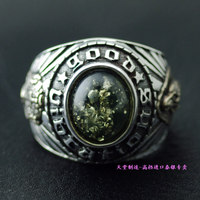 Good vibrations green skull ring