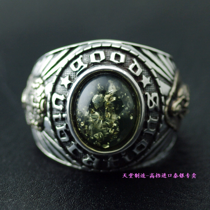 Good vibrations green skull ring