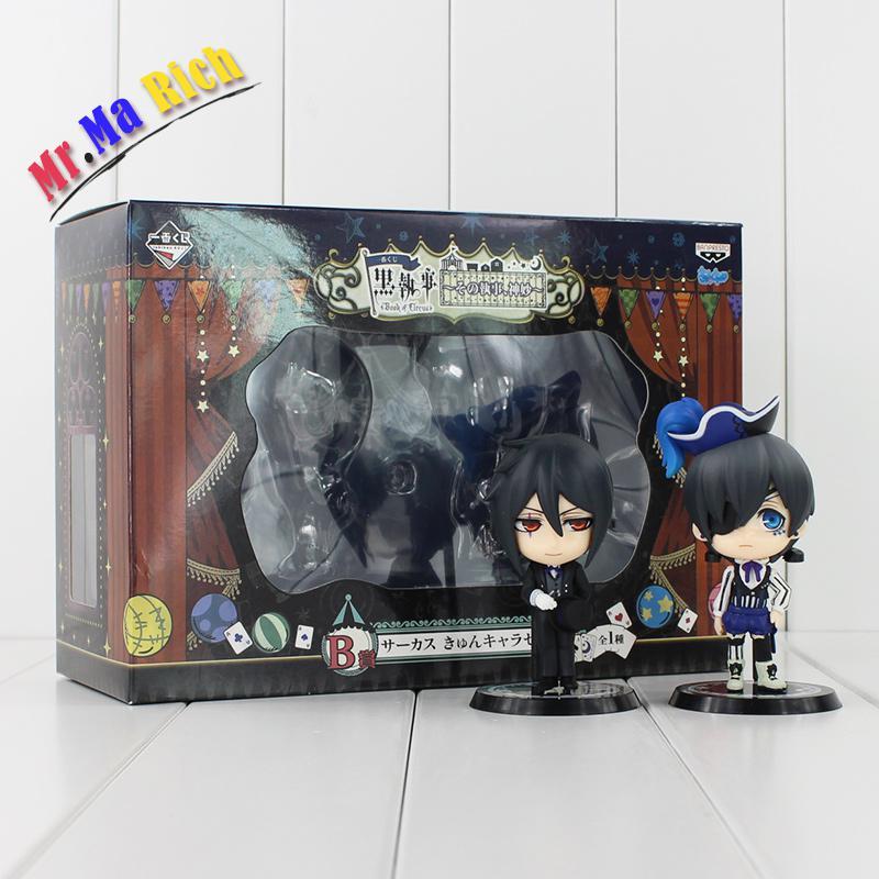 Cute Q Version 2pcs/lot 10cm Kuroshitsuji Ciel Sebastian Michaelis Pvc Action Figures Model Toys