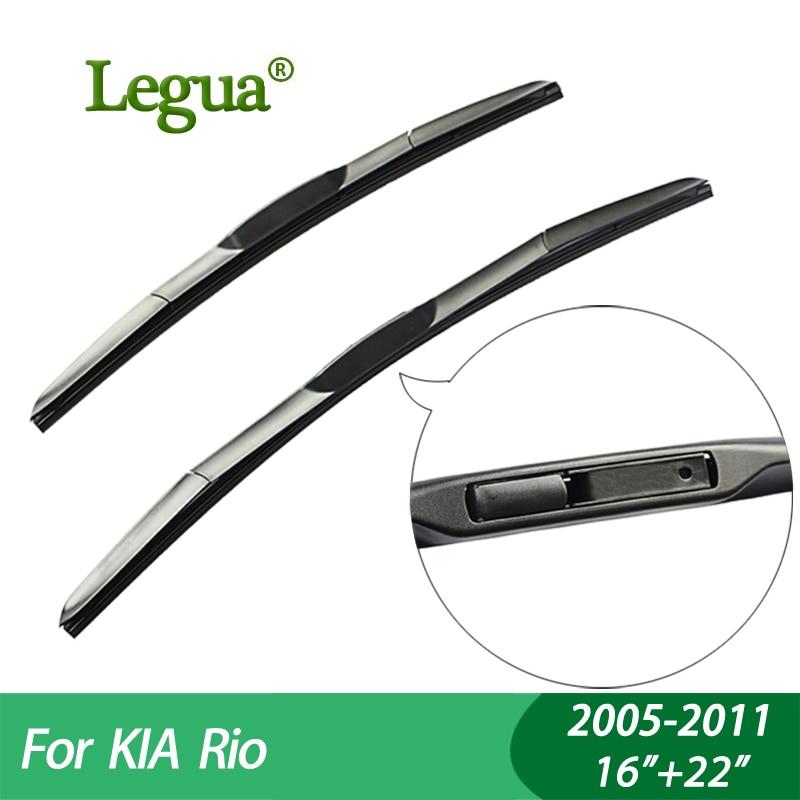 Legua carro Limpador winscreen blades Para KIA Rio (2005-2011), 16