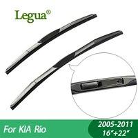 1 Set Wiper Blades For KIA Rio 2005 2011 16 22 Car Wiper 3 Section Rubber