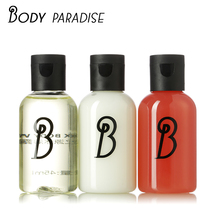 Body Paradise Travel Set Body Lotion Shower Gels Shampoos Set Whitening Moisturizing Exfoliator Lotion for Body