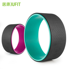 JUFIT Yoga Circles Pilates Professional Waist Shape Bodybuilding ABS Gym Workout Wheel Back Training Tool For Fitness