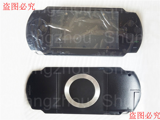 1 x portable game console for sony psp replacement diy christmas 1 x portable game console for sony psp replacement diy christmas gift complete set housing shell negle Image collections