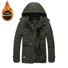 2018 Men Long Parkas Cotton  Winter Jackets Coats Zipper Men's Casual Fashion Slim Fit  Jackets Coats Outwear Male warm