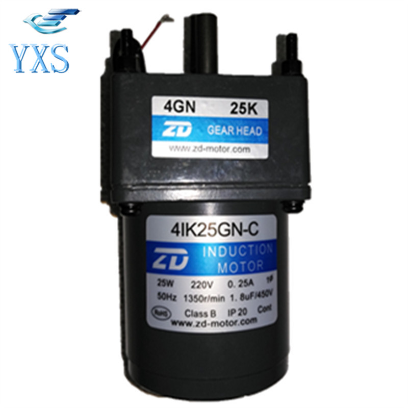 DHL Free 4IK25GN-C 4GN25K 25W AC 220V 0.25A 50HZ 1350RPM/Min 1.8uF/450V with Gear Head 4GN25K Speed Control Motor
