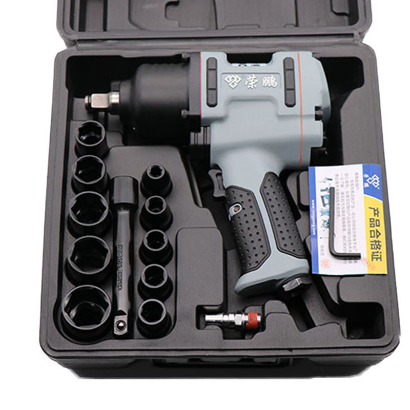 7430 OR 7445 Pneumatic Wrench KIT Professional Auto Repair Pneumatic Tools Spanners Air Tools