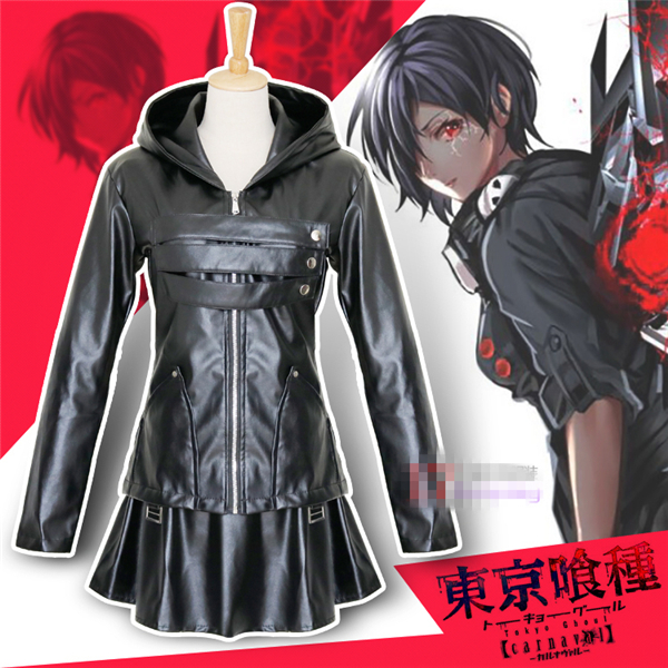 все цены на Anime Tokyo Ghoul Kirishima Touka Cosplay Costume coat+skirt+socks+Free Shipping HOT SELL G
