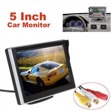 цена 5 Inch TFT-LCD Digital Car Rear View Monitor LCD Display for VCD / DVD / GPS / Camera with Front Diaphragm