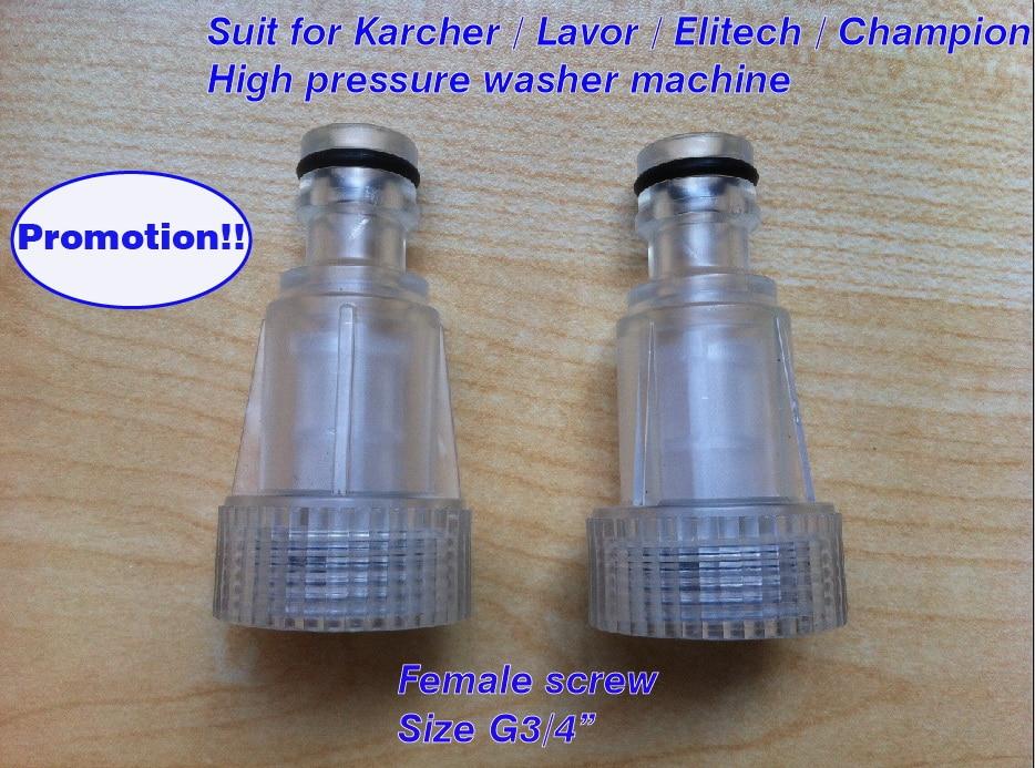 promotion--2pcs-lot-water-filter-for-karcher-k2-k7-series-high-pressure-washer-also-for-lavor-elitech-champion