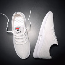 79cf53734d Popular Korean White Sneakers-Buy Cheap Korean White Sneakers lots ...