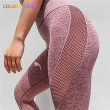 Colorvalue Seamless Mesh Running Sport Tights Women Mention Hip Gym Yoga Capri Pants Tummy Control Fitness Athletic Leggings