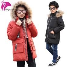 Down Jacket For Girl Jacket Outerwear Fashion Hooded Thicken Warm Children Parkas Overcoat Children's Down Jacket