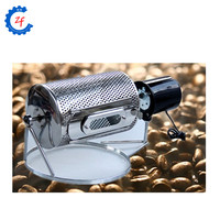 Electrical roaster coffee roasting baking machine 220V or 110V
