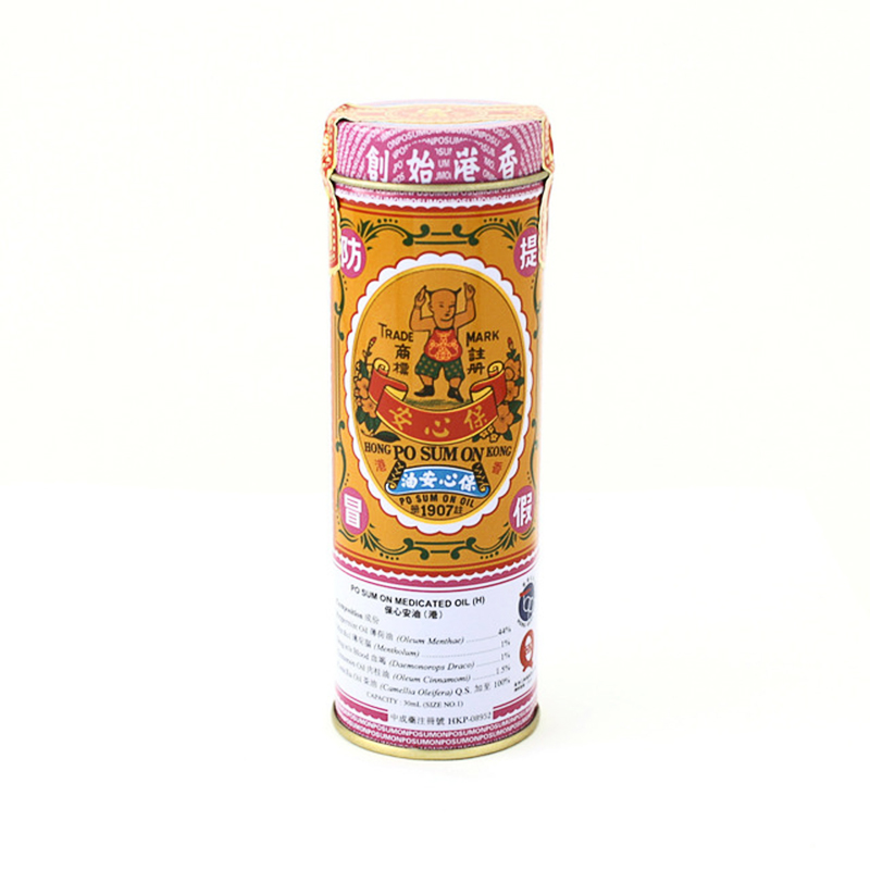 Po Sum On Medicated Oil 30 Ml - 1 Oz - 1 Bottle