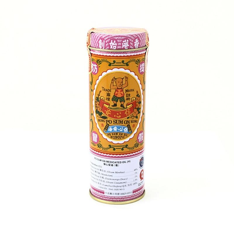 Po Sum On Medicated Oil 30 Ml - 1 Oz - 1 Bottle