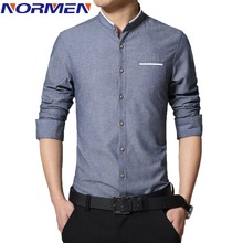 2017 New Brand Men's Casual Shirt Long Sleeve Banded Collar Easy Care Collarless Shirts Slim Fit Dress Shirt For Men Business