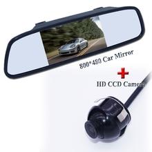 360 градусов HD автомобиля резервную камеру + 4.3 «автомобиля ЭКРАНА монитор использовать для парковки авто адаптации различных автомобилей для skoda для yamaha и так далее
