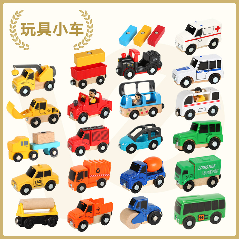 Wooden Track Accessories Magnetic Trains Trucks Cars  Compatible For Wooden Track