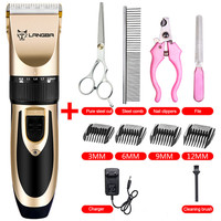 Dog Hair Trimmer Professional Pet Grooming Set Electrical Rechargeable Pet Clipper Shaver Set Haircut Machine 110 240V