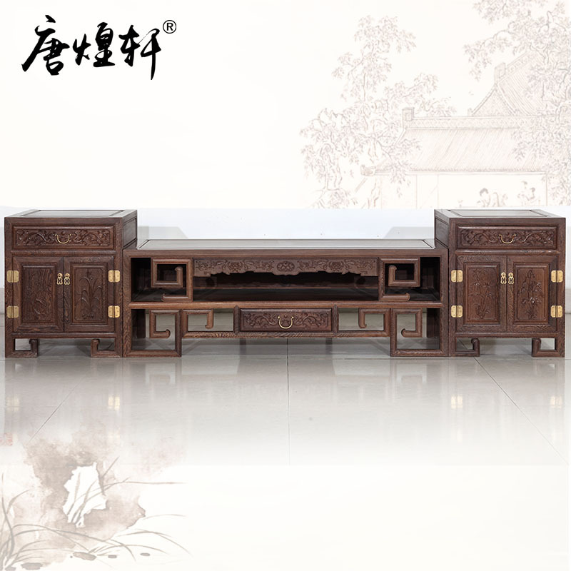 Rosewood Furniture Wood Chinese Style TV Cabinet Simple Living Room Cabinet TV Cabinet Audio-visual Cabinet Wooden Wooden Wings
